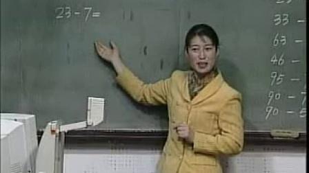 优质课视频 两位数减一位数退位减法