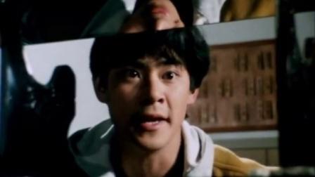 【世界忍者战磁雷失】[05][被夺走的磁光真空剑!!]