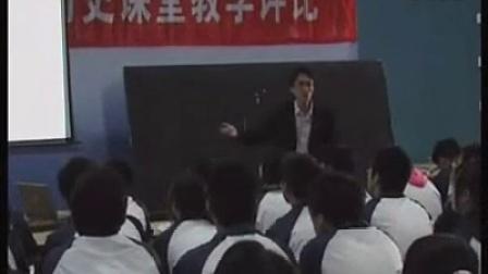 优质课视频高中历史新文化运动六横中学周祥华第四届学科带头人录像课