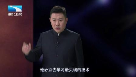 大揭秘 铁路之父 詹天佑(上集) 160125 高清