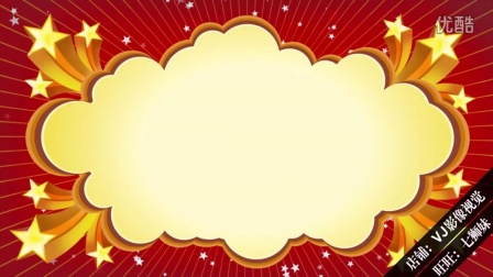 L00788精品冲冠LED视频设计大屏幕素材 卡通矢量云朵星星放射动态