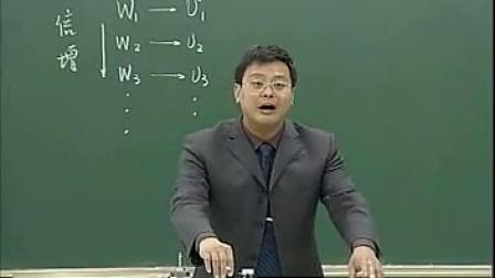 优质课视频探究功与物体速度变化的关系陈军本课例被辑入人教版《高中物理新课标教师教学用书必