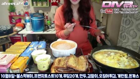 【韩国吃播】Diva吃辣炒年糕、烤土司、布丁、煎鸡蛋饼、炸猪排、各种炸物part.1