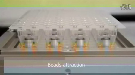 法国派玛迪格自动化移液工作站创新专利感应磁化吸引技术