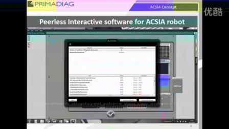 法国派玛迪格ACSIA系列自动化移液工作站介绍视频