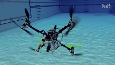 新型可潜水两栖无人机