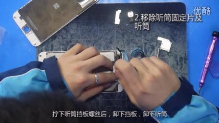 161.某论坛惊现iPhone6plus换屏视频,原来师傅是这么做的?!!