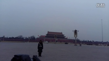 天安门广场升国旗仪式20160120_072941