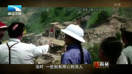 大揭秘 铁路之父詹天佑(下集) 160126 高清