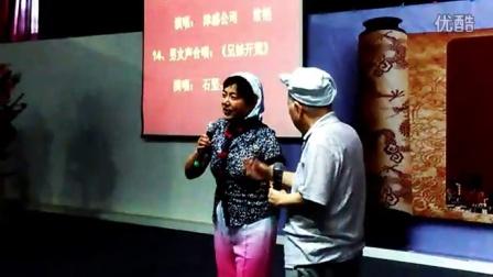 2013年6月和石老演唱《兄妹开荒》