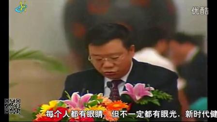 中国新时代健康产业集团10周年成立大会