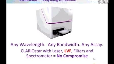 BMG CLARIOstar多功能酶标仪LVF光栅技术讲座
