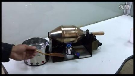 RT-200咖啡豆烘焙機 操作說明_HIGH