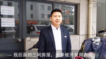 """""""雪峰大厦业委会自治""""金点子(丁星云/摄制)"""