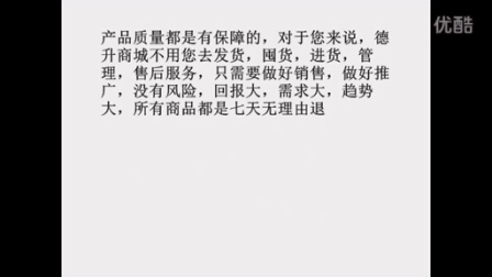 新春 慈善 发布会 nba全明星 cctv5 大乱 全明星 cctv5在线直播 图片 angelababy 李晨 男子性侵大爷获刑 bigbang