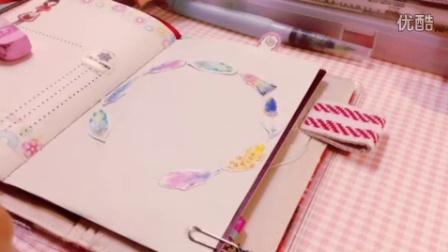 【Taeri】手帐渣排版第二季