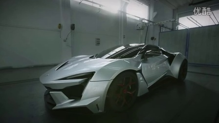 W Motors - Fenyr SuperSport超级跑车展示视频