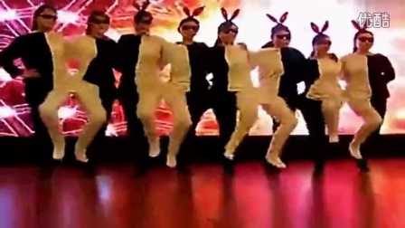 最新年会舞蹈视频精选 2016年会 错觉舞搞笑创意节目表演