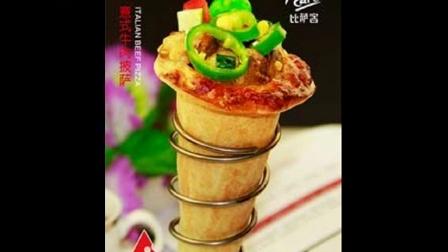 手握时蔬披萨---比萨客产品