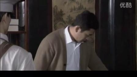双枪老太婆(第04集)[高清]