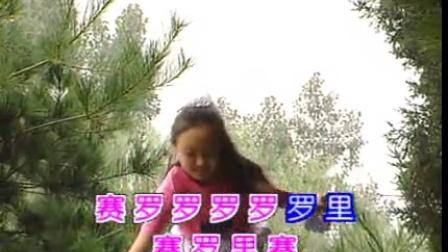 采蘑菇的小姑娘伴奏