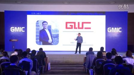 GMIC 2016 全球启动新闻发布会 长城会创始人 & 联席CEO  文厨