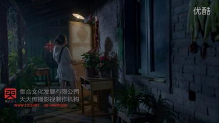 广州集合文化调色集合版color