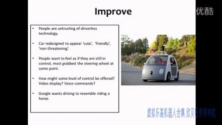 [乐高 虚拟机器人设计]为什么使用虚拟机器人 介绍计算机辅助设计