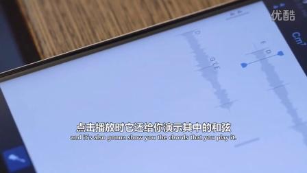 [TSS科技]The Verge测评- 苹果最新音乐备忘录手机应用