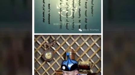 内蒙古青年诗人伊.乌力吉陶格陶