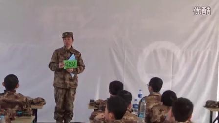 小陆战队2营第3天