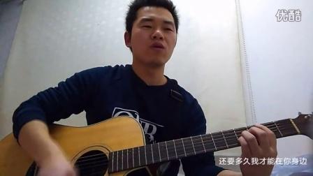 晴天--吉他弹唱 完整版