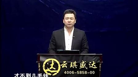 李宇桐-微营销极速赚钱的商业模式5DVD-02 高清DVD