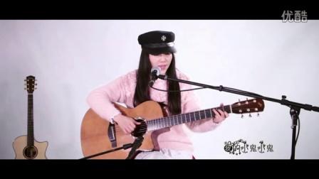 吉他弹唱 吉他教学 吉他教程 吉他教学入门 张悬 宝贝  山林吉他