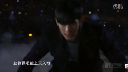 """「一周游八卦」斗鱼TV直播""""造娃娃"""" 金秀贤欧巴教你混娱乐圈"""