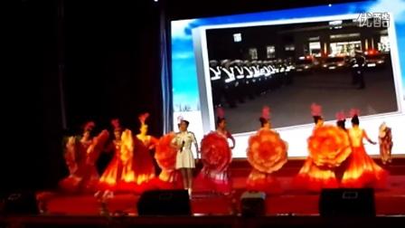 """2016年1月28日   内蒙古阿拉善盟阿拉善左旗""""十佳警嫂""""颁奖晚会"""