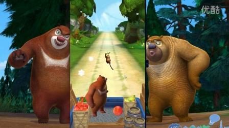 【琳子解说】 熊出没之环球大冒险★休闲小游戏 单机游戏★熊出没2之熊大快跑2(二)