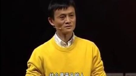 2016年什么行业最赚钱马云陈安之演讲 (22)