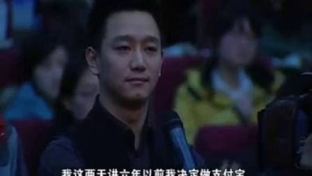 2016年什么行业最赚钱马云陈安之演讲 (48)
