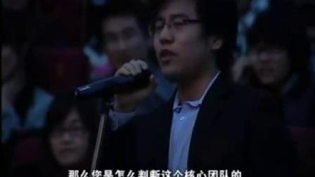2016年什么行业最赚钱马云陈安之演讲 (44)