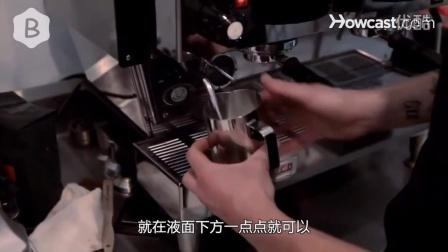 如何用意式咖啡机打奶泡