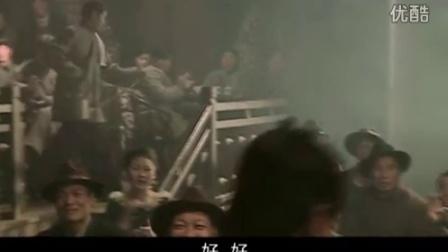 海狼行动(第07集)[高清]