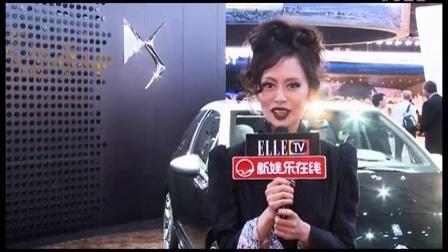中国名模王佳颖 代言法国DS汽车 巴黎车展上惊艳的中国女模特