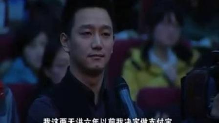 2016年什么行业最赚钱马云陈安之演讲 (52)