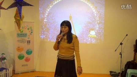 04.新智元杨静:智能即媒体(集智2015圣诞Party)