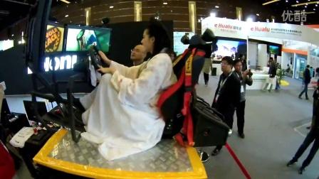 2016.1.14 北京互联网嘉年华 白娘子开模拟赛车