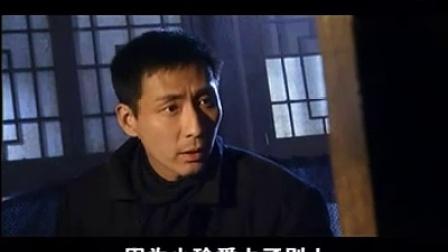 英雄Ⅰ张子健08_标清