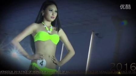 2016 亚洲新锐模特选拔大赛 Face of Mongolia Highlight 视频