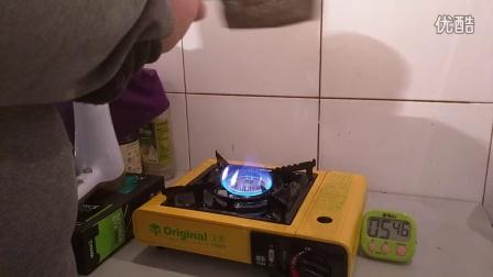 《摩卡壶》吧小咖啡出品,三雪手网烘焙,曼特宁G1水洗