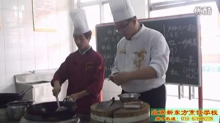 梅菜扣肉的做法视频 新东方烹饪学校大师教你做美食-梅菜扣肉